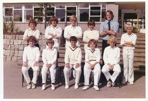 U14 Cricket Team 1975
